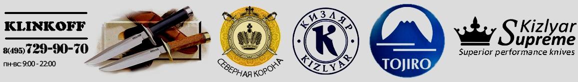 klinkof_min2