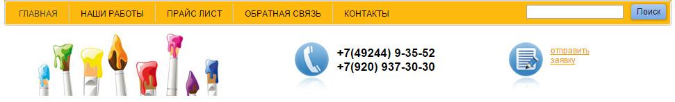 kratki_min2