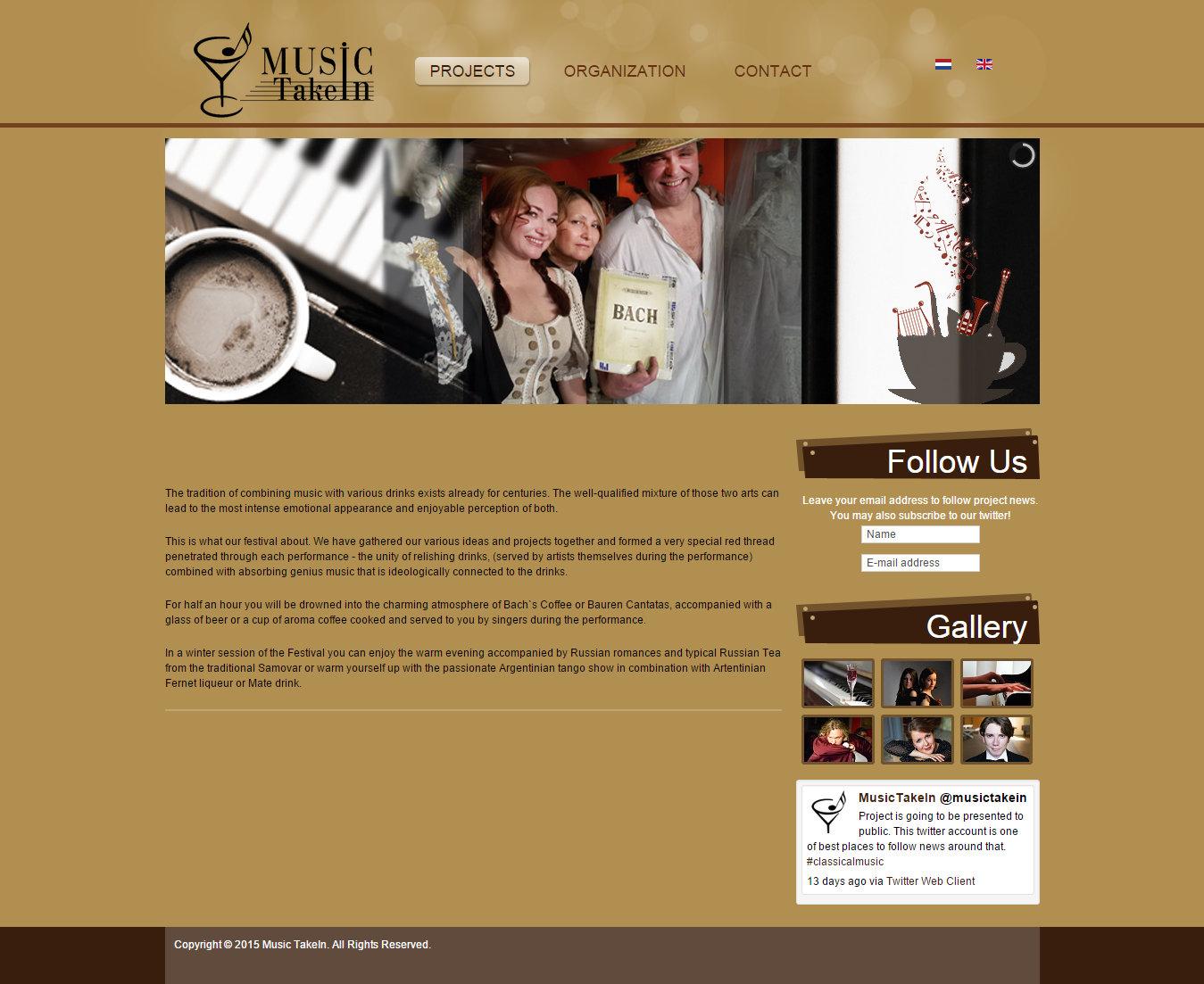musictakein