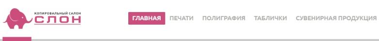 slonru_min2