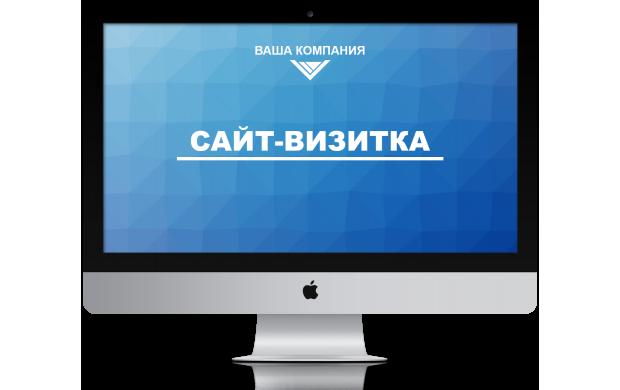 vizitka-620x390