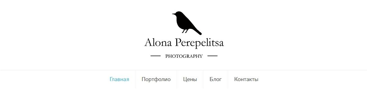 aperepelitsa_min2